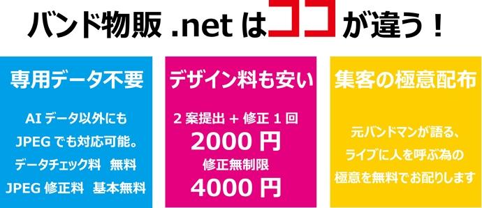 繝舌Φ繝臥黄雋ゥ.net縺ッ縺薙%縺碁&縺�