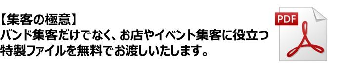 繝舌Φ繝臥黄雋ゥ.net縺ッ繝舌Φ繝峨�槭Φ縺ョ縺薙→繧呈�昴▲縺ヲ縺�縺セ縺呻シ�